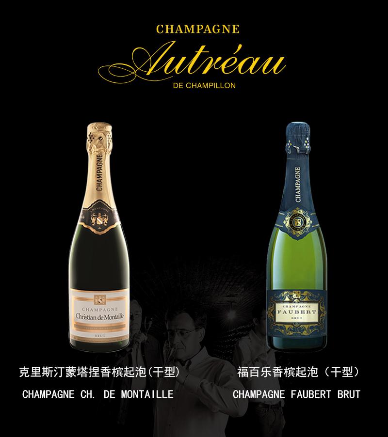 香槟.jpg