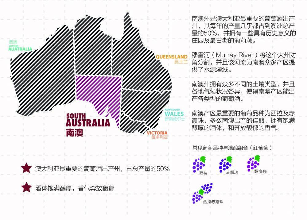 南澳.jpg